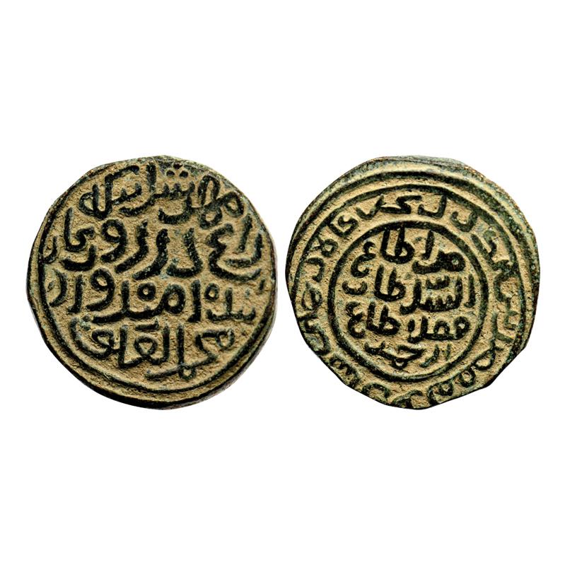 Bengal Sultan Daud Shah Kararani Tanda Mint Gg B982 Silver Rupee Coin India Coins & Paper Money